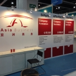 Asia Business 展覽攤位